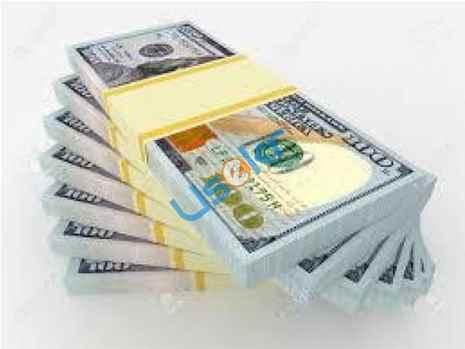 Mortgage loan, Debt consolidation loan